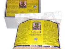 Использование биопрепарата «Сияние-2»