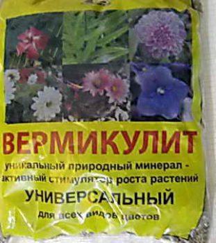Для чего нужен вермикулит, его применение в садоводстве