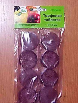 Как пользоваться торфяными таблетками для выращивания рассады, видео